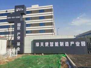 东营利津绿天使产业园,厂房租售,交通便利,价格优惠