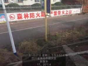 南充墙体广告,这个政府标语大字写的好