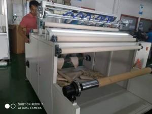 山东潍坊DTRO膜片分切机设备厂家直销
