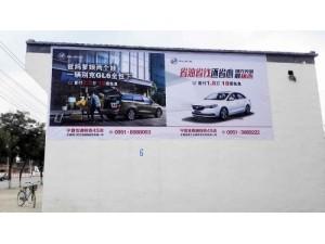 资阳墙体广告相信努力必有回响 捷途汽车民墙喷绘广告
