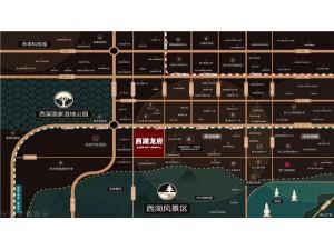 杭州西湖龙府公寓,位置好不好,性价比真的很高