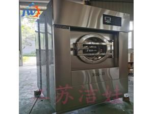生产销售服装全自动水洗机