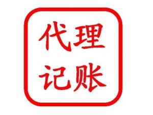 杭州朗辉财务全程透明一对一服务