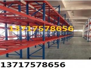 北京二手货架回收收购旧仓储货架