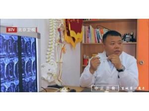 (王海锁)国医大师中医传统正骨(中华摸骨)绝活研修班