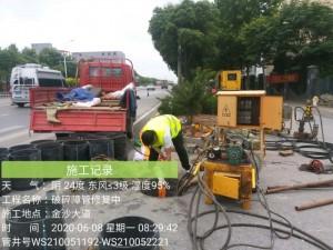 管道疏通及非开挖修复