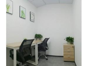 地铁口创业园,小面积办公室800元起。能注册各行业