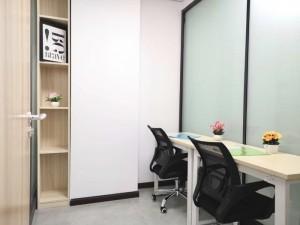 想创业别犹豫!地铁口创业园。小型办公室,能注册免水电费。