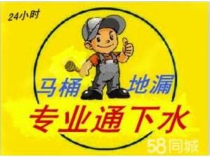 萧山新塘街道广泽小区下水道疏通