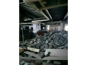 河北二手房拆除 旧房改造 专业拆除工程