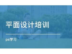 邯郸平面设计 PS修图 AI矢量图 CDR专业培训