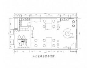 CAD全屋定制家具制图专业培训