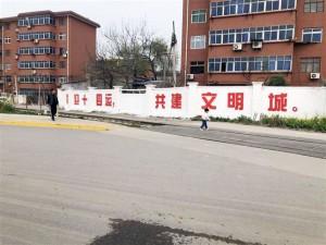 四川墙体喷绘广告刷墙广告等你入席乡镇