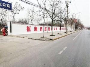 南充汽车围墙广告墙体喷字广告用什么材料