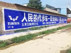 浙江银行墙体广告顺时而动坚守初心