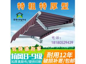 户外雨棚伸缩式遮阳棚防雨阳台院子铝合金手摇伸缩遮阳蓬电动