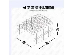 厂家直供户外钢结构遮阳棚雨篷 移动仓库篷 活动推拉棚