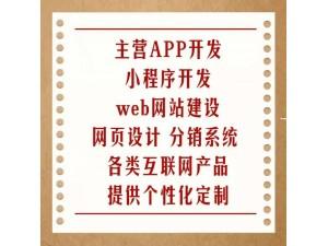 小程序怎么制作,杭州慧鲸科技