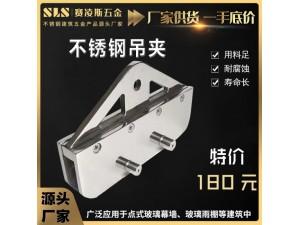 玻璃肋板固定件304不锈钢316连接件非标夹具玻璃百叶支撑架