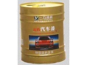 一力涂料 丙烯酸汽车面漆 高附着力 保光 保色