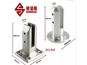 304不锈钢商场玻璃扶手夹具玻璃夹子卡槽固定托