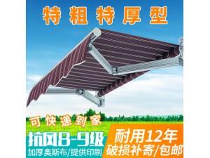成都加工定制 手摇式伸缩雨篷 铝合金曲臂式遮阳篷
