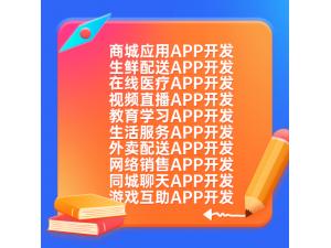社区团购app朋友圈裂变图