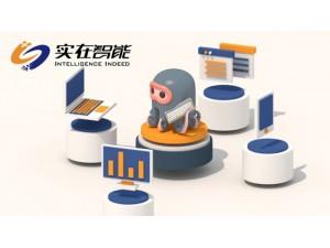 RPA机器人 财务机器人大量供应