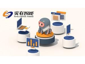 软件机器人RPA市场价格