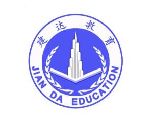 重庆电工证去哪里报名考试