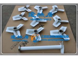 定制高品质桨叶制造服务