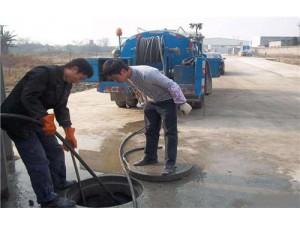 南昌疏通下水道-化粪池清理-抽粪吸污