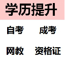 北京文博通教育文化发展有限公司